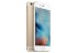 iPhone 6S 128Gb Gold A1688