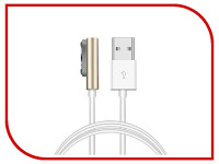 Аксессуар Ainy Magnetic Charging Cable - кабель for Sony Xperia Z1 / Z2 / Z3 White-Gold