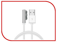 Аксессуар Ainy Magnetic Charging Cable - кабель for Sony Xperia Z1 / Z2 / Z3 White-Gray