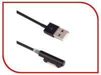 Аксессуар Ainy Magnetic Charging Cable - кабель for Sony Xperia Z1 / Z2 / Z3 Black