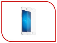 Аксессуар Защитное стекло Ainy Full Screen Cover 3D 0.2mm for APPLE iPhone 7 Plus White