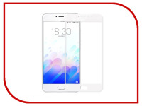 Аксессуар Защитное стекло для Meizu M3s mini Red Line Full Screen Tempered Glass White УТ000009853