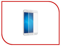 Аксессуар Защитное стекло Samsung Galaxy A5 2017 Neypo Full Screen Glass White frame NFG0022