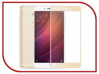 Аксессуар Защитное стекло Xiaomi Redmi Note 4 Ainy Full Screen Cover 0.33mm Gold