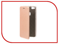 Аксессуар Чехол-книга для Huawei P10 Lite Innovation Book Silicone Rose Gold 11513