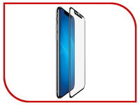 Аксессуар Защитный экран для APPLE iPhone X/XS Red Line Full Screen 3D Tempered Glass Privacy Black УТ000016228