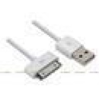 Кабель Apple для Apple iPhone 4S/4 (30pin-USB) оригинал Т/У (008174)